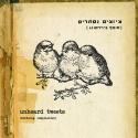 Various Artists — Unheard Tweets Cover Art