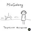 Various Artists — Tvorcheskaya Masterskaya Cover Art