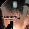 Sorrowmurk — The Origin EP Cover Art