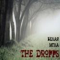 The Dropps — Belaya Mgla  Cover Art