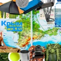 NICK R 61 — Крым Cover Art