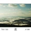 Horiso — view Cover Art