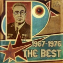 Ховбай Хвекмеев & Pk jazz Collective — 1967-1976 the best Cover Art