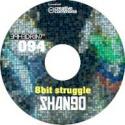 """SHANGO — 8bit Struggle (Ephedrin7"""") Cover Art"""