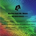 EQube — Den Dagen remixes Cover Art