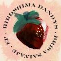 Hiroshima Dandys — Brisa Salvaje - EP -  Cover Art
