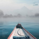 Silent nook — С.О.М.А. Cover Art