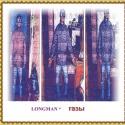 Longman — Газы Cover Art