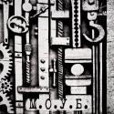 М.О.У.Б. — Рубеж Cover Art