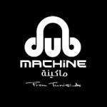 Dub Machine — Orient Illusion Cover Art