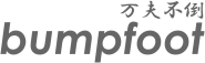 Bump Foot Logotype