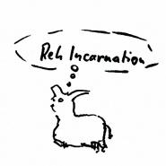 Reh Incarnation Logotype