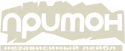 pritone label Logotype