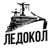 Ledokol Records Logotype